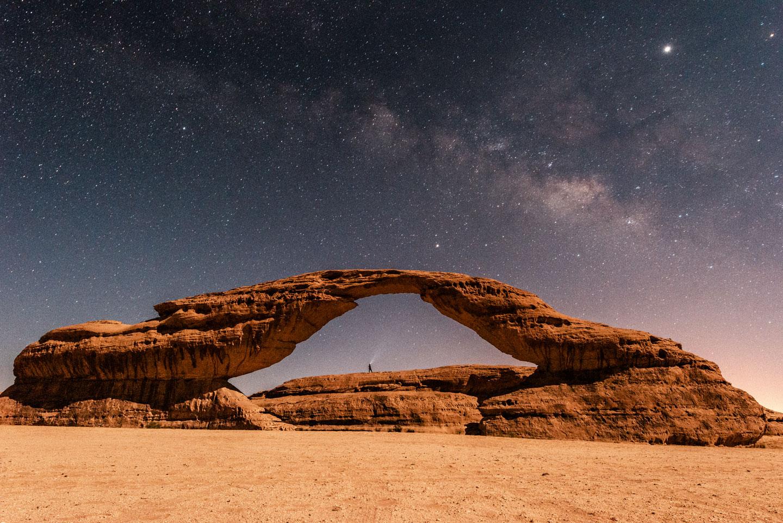 Arabia Saudita deserto Alula