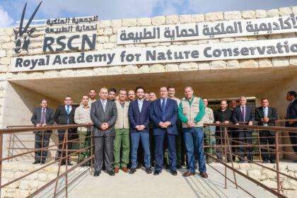 RSCN staff Giordania