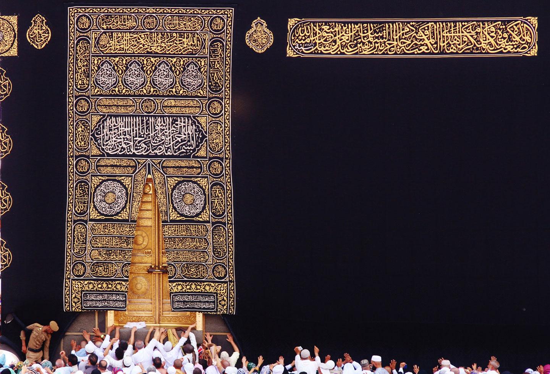 Ramadan Casa di Allah