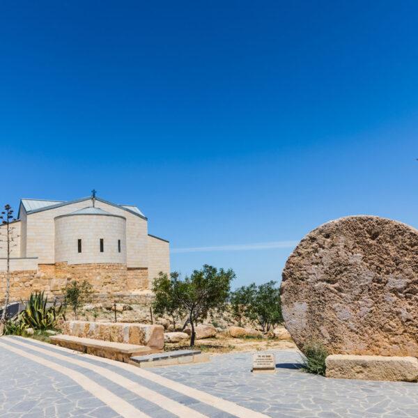 Monte Nebo Chiesa