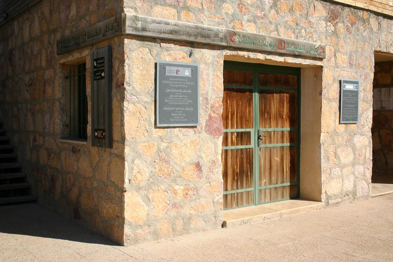 Giordania Ajloun Lodge RSCN