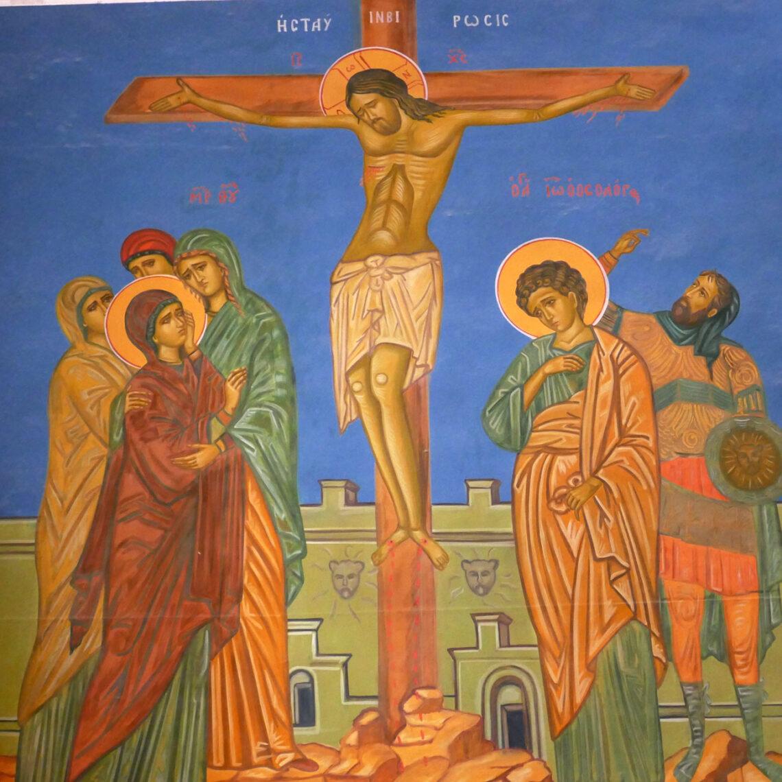 Madaba Crocifissione Gesù Cristo