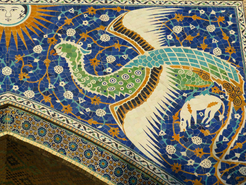 Bukhara Nadir Devon Begi Madrassa