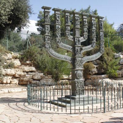 Gerusalemme, Menorah