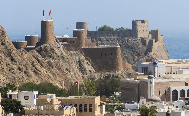 Oman Muscat, forti