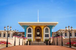 Oman Muscat Palazzo del Sultano