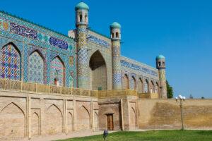 Fergana Khudayar Khan Palace Kokand