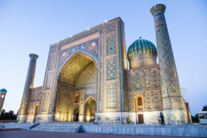 Uzbekistan Samarcanda Registan