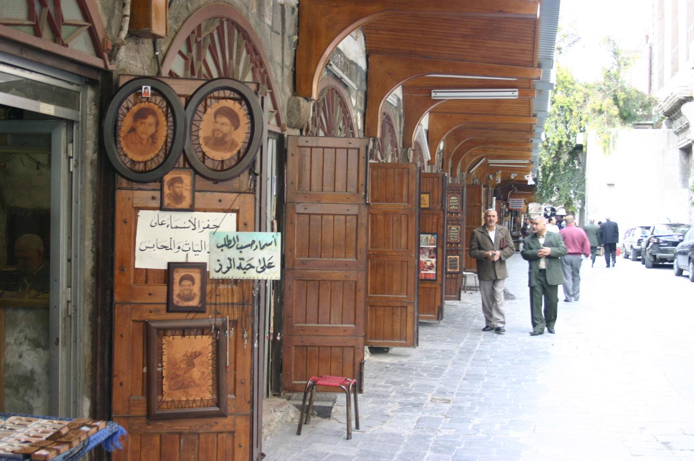 Nbts Viaggi Siria Damasco Negozi Nbts Viaggi